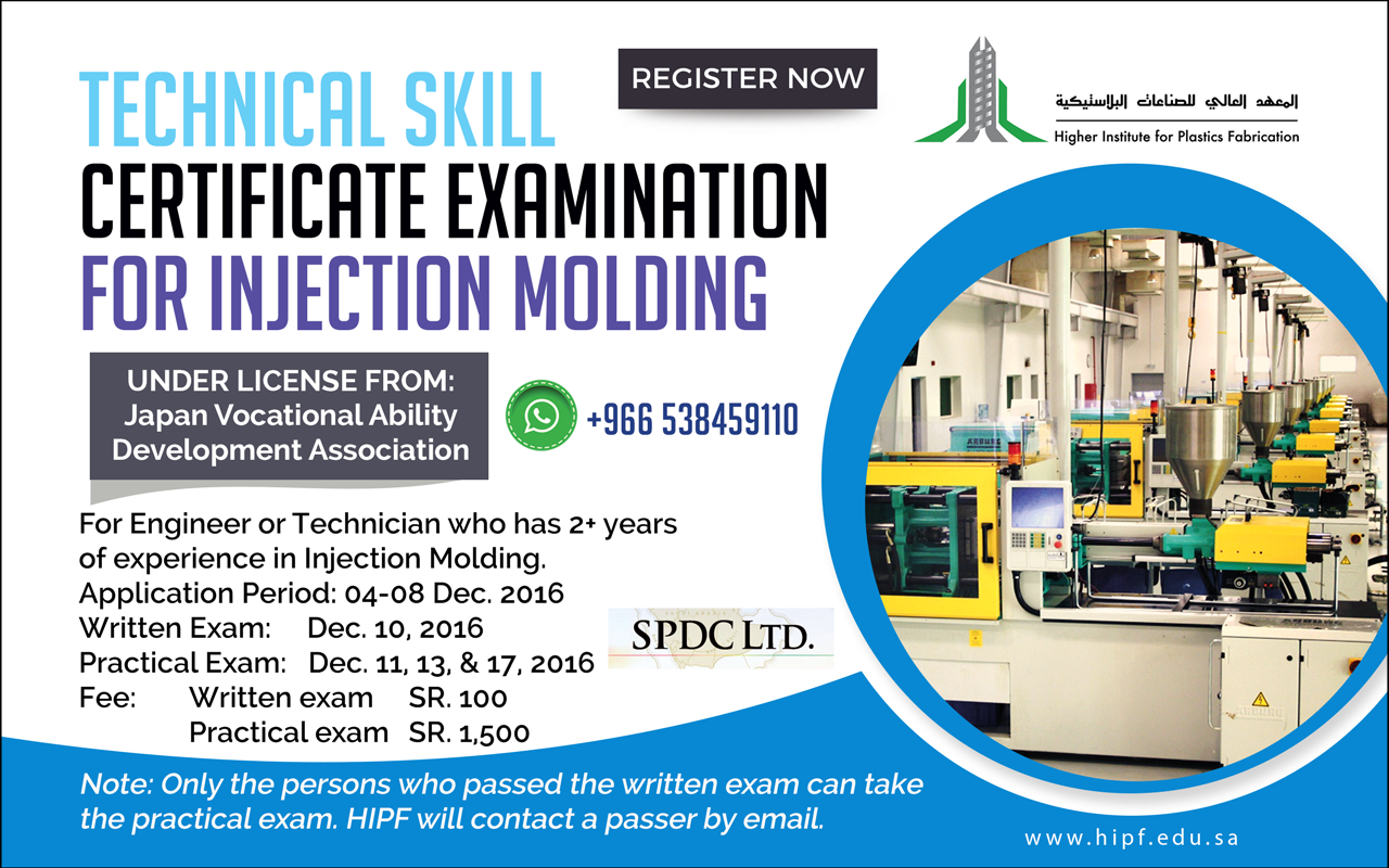 Technical Skill Certificate Exam Injection Molding Class-2