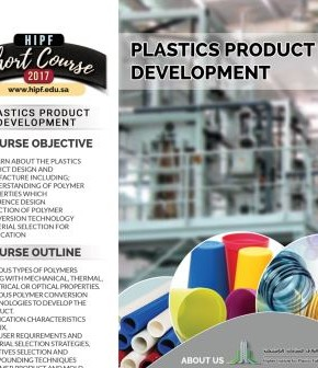 Plastics Product  Development