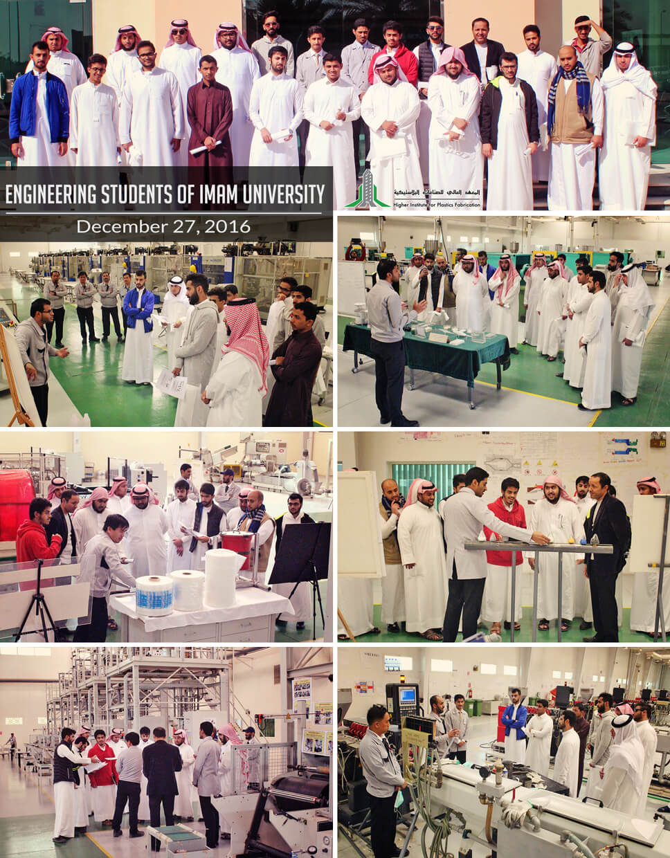 HIPF Welcomes visitors of Engineering students from Imam University.