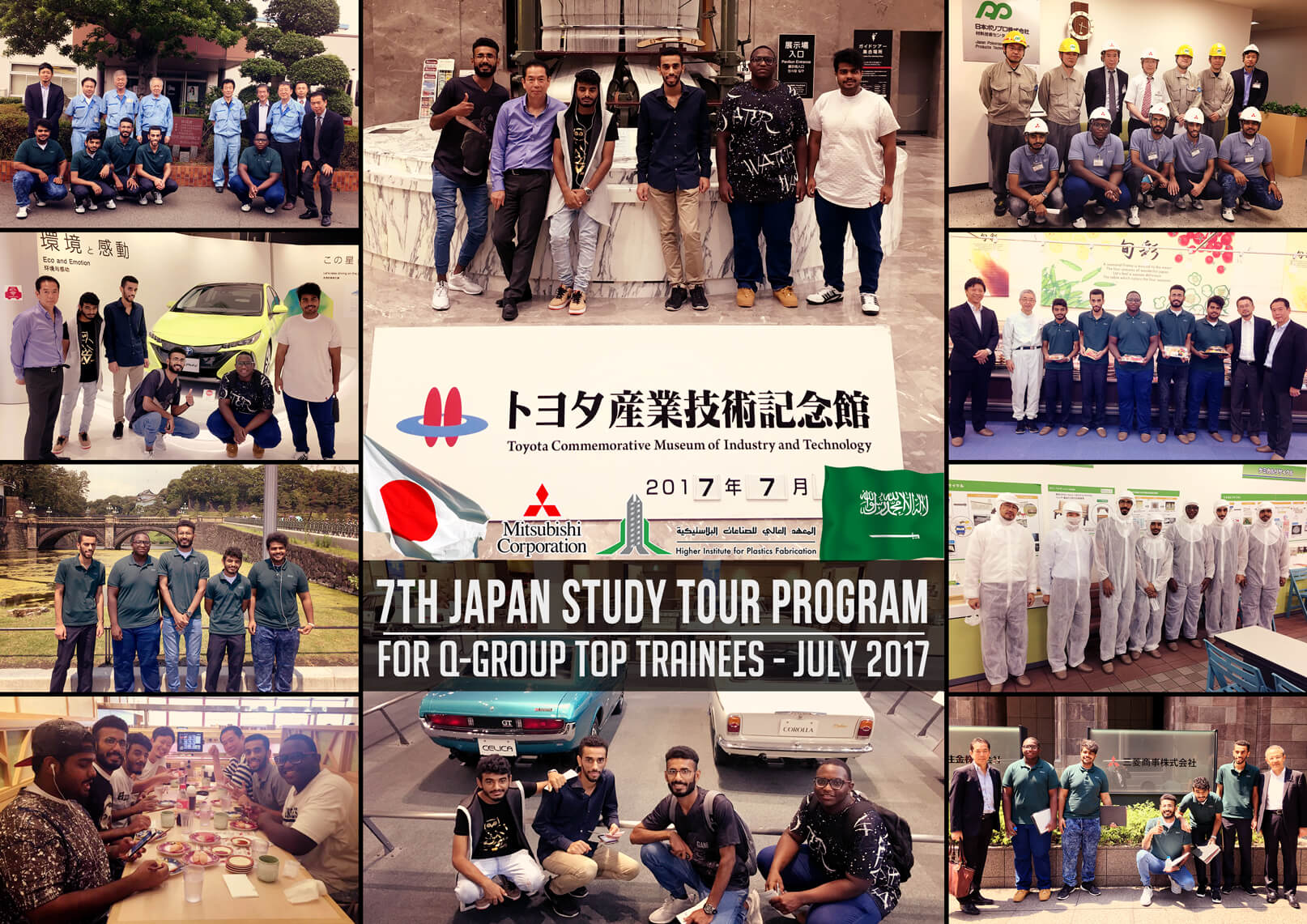 Japan Study Tour Program for HIPF Trainees