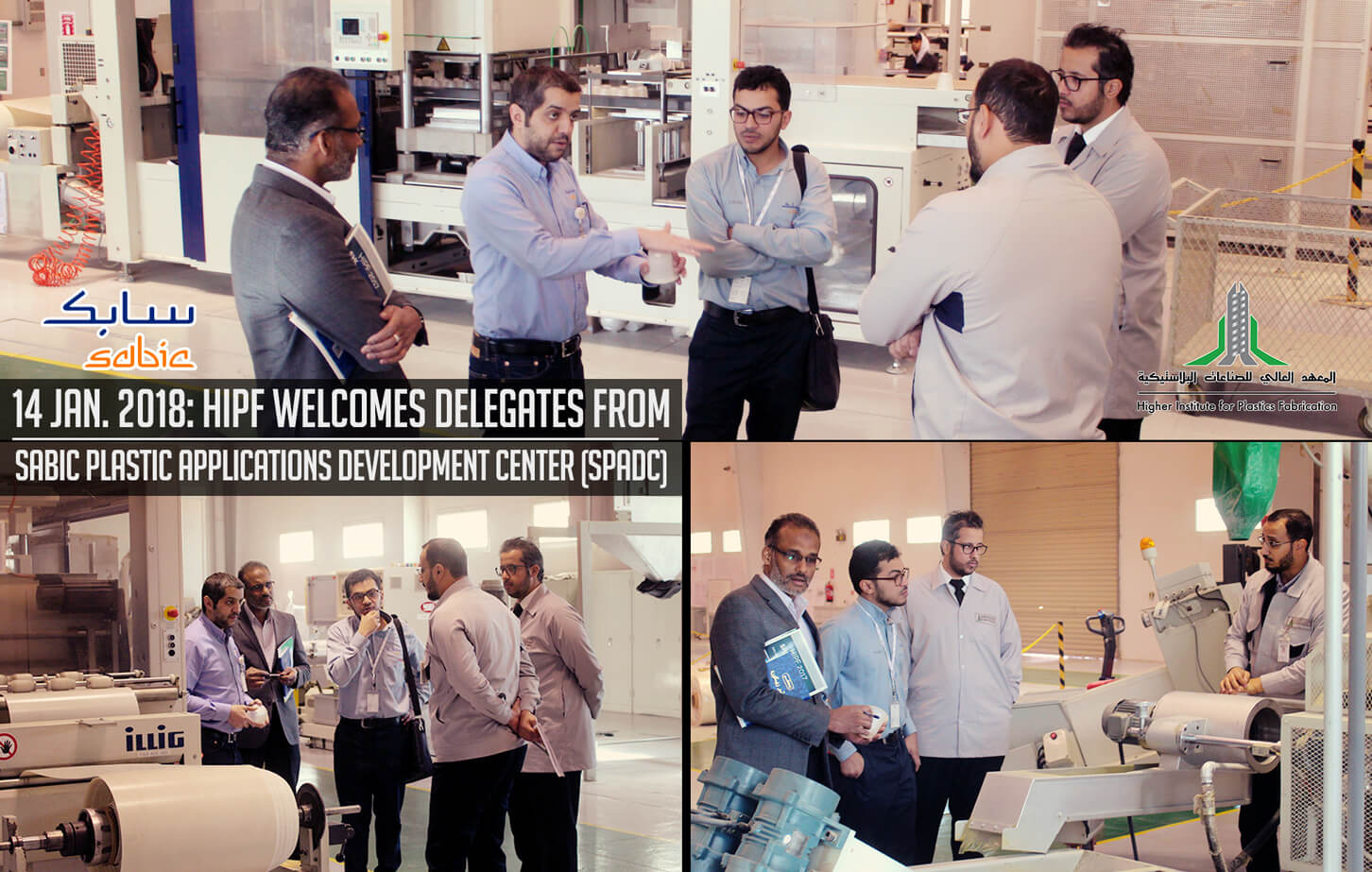Visitors from SABIC Plastic Applications Development Center (SPADC)