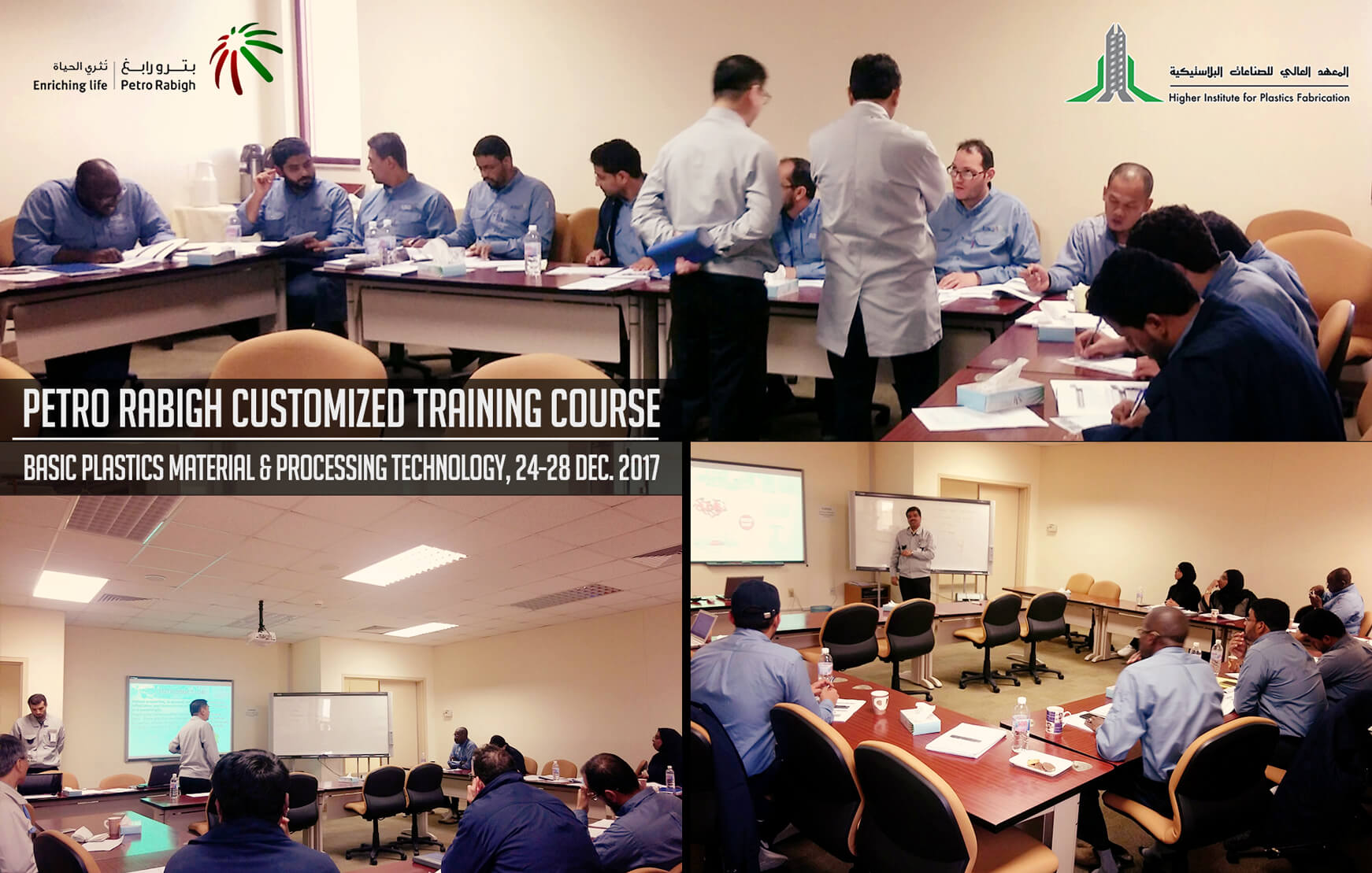 Customized Training Course for Petro Rabigh